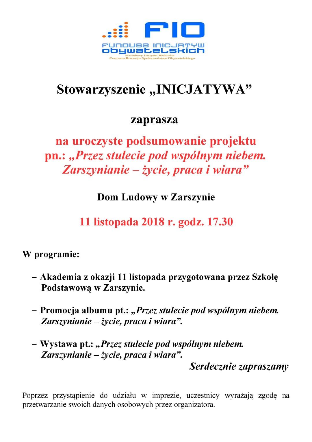 Obraz na stronie zaproszenie_na_zakonczenie_projektu__large_.jpg
